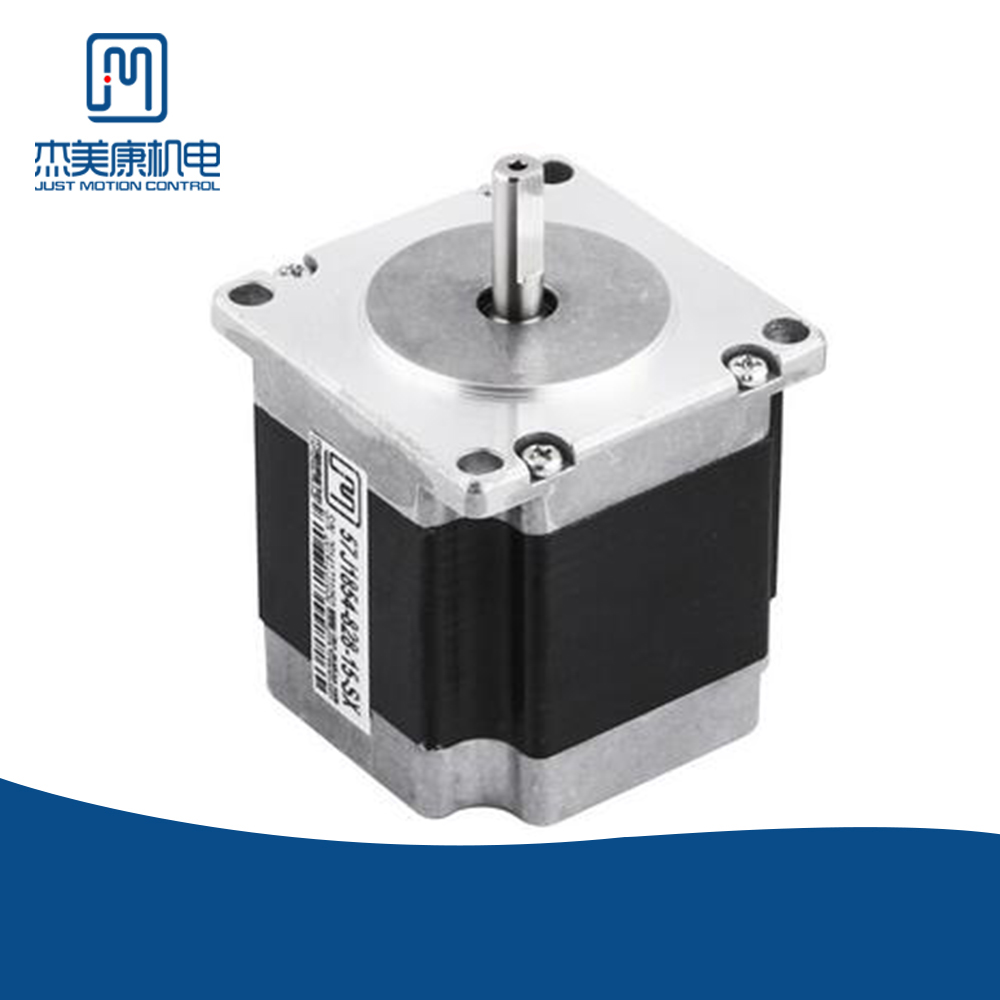 JMC  CNC  machine parts nema 23 step motor 2 phase size 57mm 0.9N.m 57J1854-828
