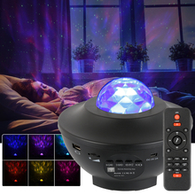 USB Music Starlight Projector Night Light Star Projector Lamp Bluetooth Starry Water Wave LED Projector Night Lamp Room Decor