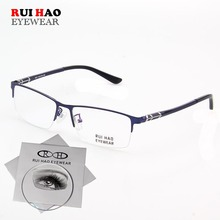 Customize Prescription Glasses Full Myopia Hyperopia Glasses Fashion Optical Eyeglasses Clear Resin Lenses