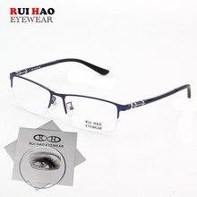 Óculos de prescrição para miopia, óculos para hipermetropia, lentes de resina clara