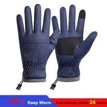 2020 Новые водонепроницаемые сохраняющие тепло лыжные перчатки