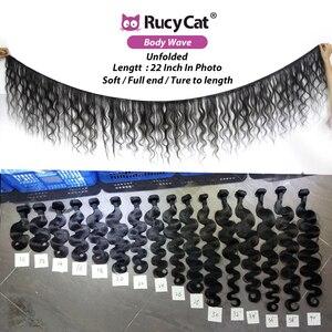 Image 5 - RucyCat 08 40 inç brezilyalı insan saçı örgüsü demetleri vücut dalga 1/3/4 demetleri doğal renk Remy saç ekleme