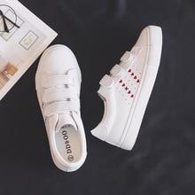 Женские кроссовки кожаные, Вулканизированная плоская подошва, удобная повседневная обувь, белые, весна 2020