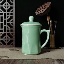 Кофейная кружка чашка с крышкой 17 унций фарфоровая пивная керамическая