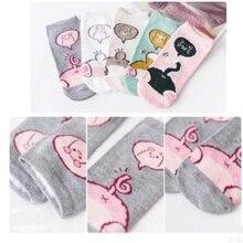 20 adet = 10 pairs yeni kadınlar pamuk ayak bileği çorap sevimli kedi renkli komik çoraplar kızlar için