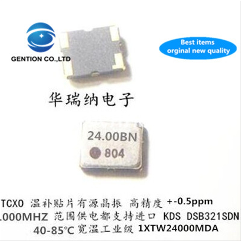 5pcs 100% New And Orginal DSB321SDN TCXO 3225 24M 24MHZ 24.000MHZ Temperature Subsidized Chip Crystal High Precision