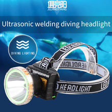 Налобный фонарь для дайвинга перезаряжаемый светодиодный водонепроницаемый