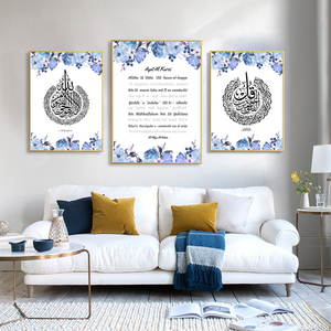 Image 2 - Modern Ayatul Kursi Islamic Poster Blue Peony Rose Floral Canvas Painting Print Wall Art Picture Dining Room Home Decor Interior