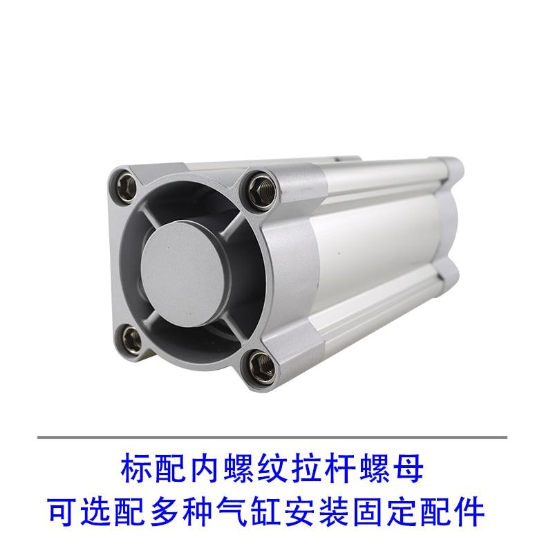 "Air Filter Compressor Intake Filtration Noise Muffler Silencer Fit  3//4/"" Thread"