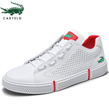 CARTELO Little White Shoes Men's Casual Wild Men's Shoes New