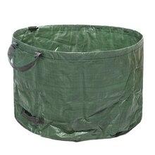 Объемные мешки садовые мешки для мусора многоразовые и складные газон лист контейнер 63 галлонов