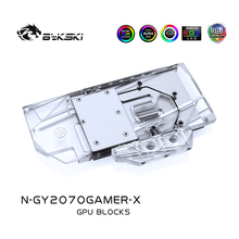 Bykski Wasser Block Für Galaxy Geforce RTX 2070 GAMER/2070, Gainward Geforce RTX 2070 ,RGB/RBW Licht N-GY2070GAMER-X