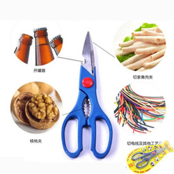 Multi-functional Stainless Steel Scissors-Bottle Opener Walnut Clip Multi-Purpose Stainless Steel Kitchen Scissor # YPHG-R835 #
