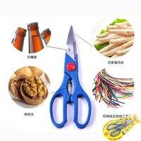 Multi functional Stainless Steel Scissors Bottle Opener Walnut Clip Multi Purpose Stainless Steel Kitchen Scissor # YPHG R835 #