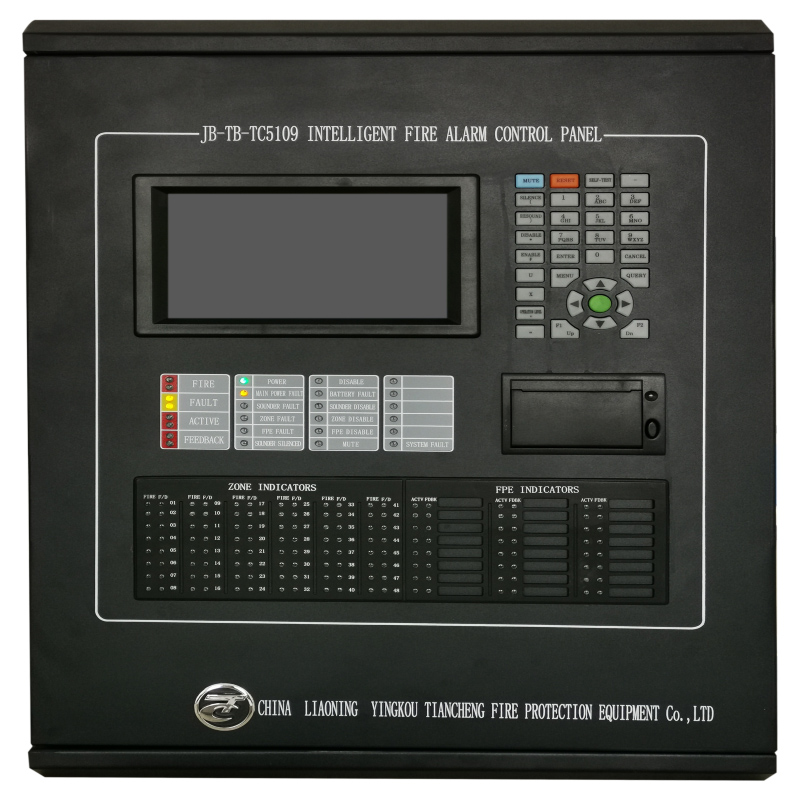 Addressable  Fire Alarm Control Panel  TC5109 With LPCB One LOOP With Addressable Points 255 Fire Alarm System With CE