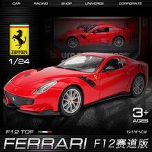 Bburago 1:24 FERRARI F12 Berlinetta simulation alloy car model Collect gifts toy bburago 1 24 ferrari 550 maranello simulation alloy car model collect gifts toy