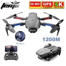 فيما F9 لمسافات طويلة طائرات بدون طيار 6K مع كاميرا مزدوجة Hd 4K لتحديد المواقع المهنية 5G واي فاي FPV فرش السيارات طوي كوادكوبتر RC