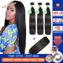 Angel Grace NEW 2020 Straight Hair Bundles With Closure Human Hair 3 Bundles With HD Closure Brazilian Hair Weave Bundles Remy(China)