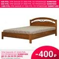 Кровать Каролина 3 ОС с царгой 200 мм (Светлый орех, Массив сосны, Светлый орех, 1200х2000 мм) Массив