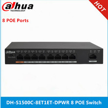 Dahua interruptor PoE DH S1500C 8ET1ET DPWR, 8CH, Ethernet, compatible con 802.3af 802.3at POE + estándar de suministro de alta alimentador POE