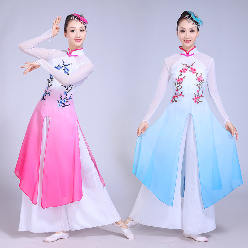 Chinese Hanfu Dj Costume National Dance Dress Chorus Plum Blossom Song Classical Yangge Group Fan Performance Female Long Skirt image