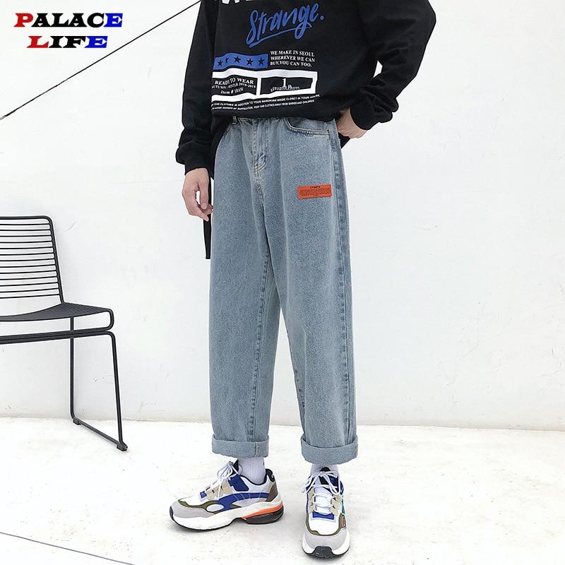 Mens Korean Fashoins Harem Blue Jeans Pants 2020 Women Black Vintage Jeans Straight Pants Casual Male Denim Pants Over Size
