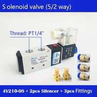 "Free Shipping 1/4"" 2 Position 5 Port Air Solenoid Valves 4V210-08 Pneumatic Control Valve , DC12v DC24v AC36v AC110v 220v 380v"