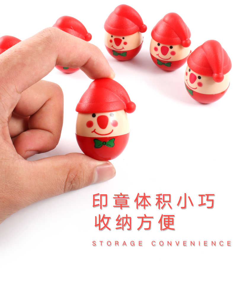 1PCs Tumbler Santa Claus cartoon seal Self-Inking แสตมป์พลาสติกตลกหมึกสีเด็ก DIY ของเล่นเด็ก