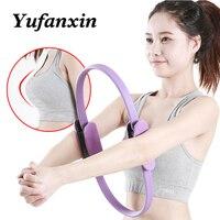 Двойное сцепление тренировочное кольцо для йоги пилатеса для мышц набор для упражнений волшебный круг мышцы тело йога фитнес похудение пла...