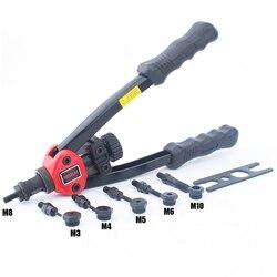 Ручная клепальная машинка yousiling, шестигранная гайка 13 дюймов, ручная клепальная насадка, инструмент для клепки M3/M4/M5/M6/M8/M10