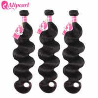 Ali Pearl-extensiones de pelo ondulado brasileño, cabello humano 100%, 3 y 4 mechones, Color Natural, Remy, AliPearl