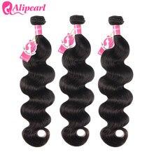 Ali перламутровые волосы, волнистые бразильские волосы, пучок s 1 пучок, 100% человеческие волосы 3 и 4 пучка s, натуральный цвет, волосы remy для нар...