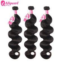 Tissage en lot brésilien Remy Body Wave 100% naturel – AliPearl Hair, couleur naturelle, Extension de cheveux, lots de 3 et 4