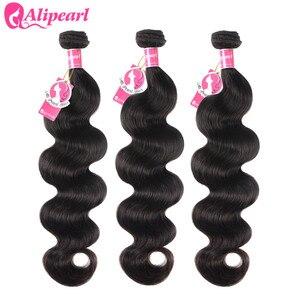 Ali Pearl Hair Body Wave Brazilian Hair Weave Bundles 100% Human Hair 3 and 4 Bundles Natural Color Remy Hair Extension AliPearl(China)