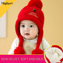 Hepburn Brand Fluffy Pompom Cap Children Hats Kids Horns Baby Girl/Boy Winter Soft Warm Wool Cotton Knitted Beanie
