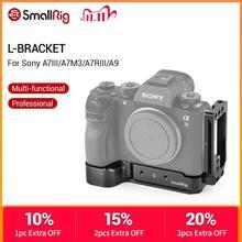 SmallRig A7M3 A7R3 L Bracket For Sony A7SIII A7III A7RIII A9 Arca Swiss Standard L Plate Mounting Plate  2122