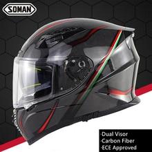 Carbon Fiber Motorcycle Helmet Full Face Casco Mot