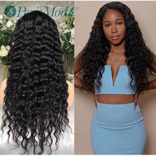 Lace Front Wigs Long Curly Synthetic Wig for Black Women Natural Density PerisModa Black Curly Wig Heat Resistant Fiber Hair Wig fluffy curly heat resistant synthetic long lace front wig