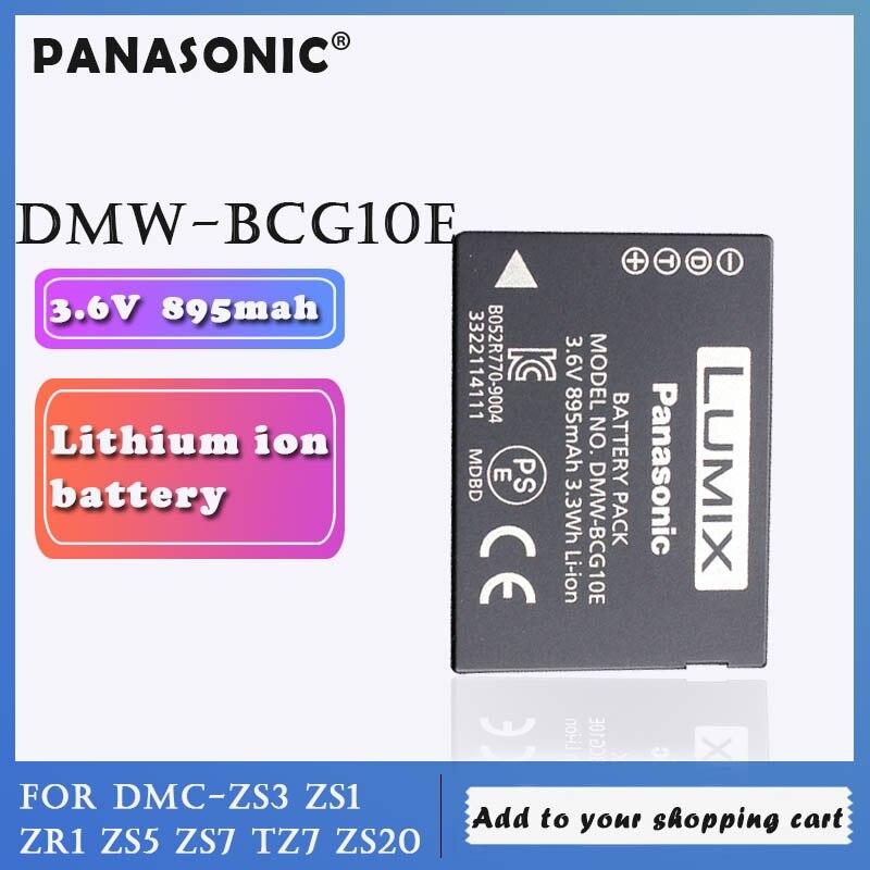 Panasonic 3.6v 895mah DMW-BCG10E DMW-BCG10 BCG10PP Batterie Rechargeable Au Lithium Pour DMC ZS3 ZS1 ZR1 ZS5 TZ7 batteries de Caméra