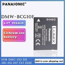 Panasonic 3.6v 895mah DMW-BCG10E DMW-BCG10 BCG10PP akumulator litowy do DMC ZS3 ZS1 ZR1 ZS5 TZ7 baterie do aparatu