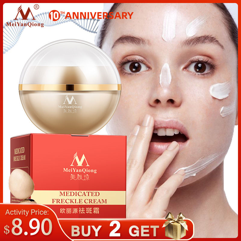 Freckle Cream Skin Care Whitening Anti-aging Moisturizing Cream Melanin Removing Freckle Speckle Firm Skin Care Face Care