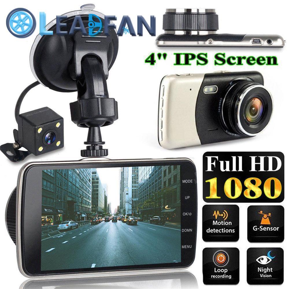 Leadfa 4 Inch IPS Full HD 1080P Car Driving Recorder Dashcam DVR 170 Degree Wide Angle Lens Dash Cam