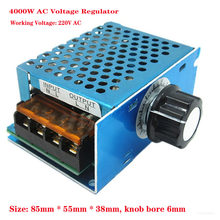 4000W 220V AC SCR Voltaj Regülatörü Sönük Elektrik Motor Hız Kontrol Elektronik Volt Regülatörü Dimmer Termostat Regülatörü