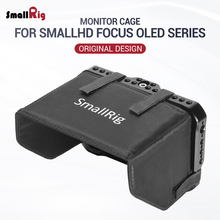 "SmallRig Monitor Cage with Sun Hood for SmallHD FOCUS OLED Series (5.5"") Integrated Bottom NATO Rail 1/4 3/8 Thread Hole 2405 цены"