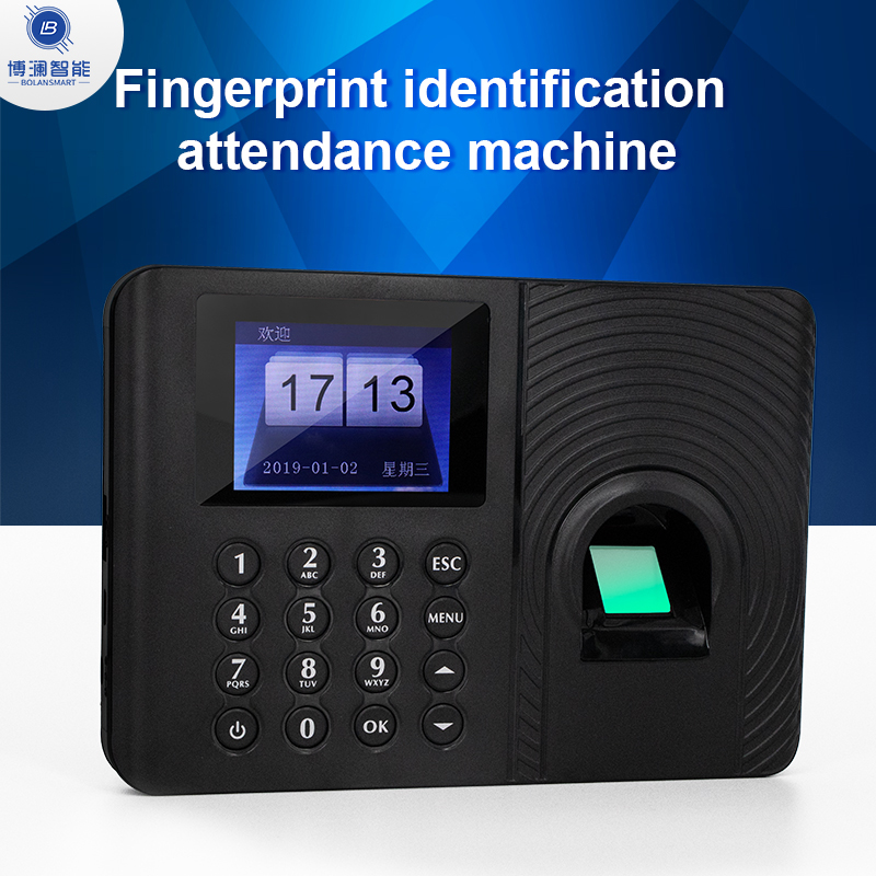 Fingerprint Password Recognition Attendance Machine Fingerprint Attendance Machine To Work Punch Card Machine