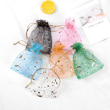 Bag-Jewelry-Packaging Packing-Favors Organza Christmas 100pcs 9x12cm Cake-Sweets-Bag