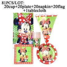 Urodziny dekoracje świąteczne dla dzieci Minnie Mouse Party jednorazowy kubek płyta Cartoon Minnie temat obrus Baby Shower Party Banner(China)