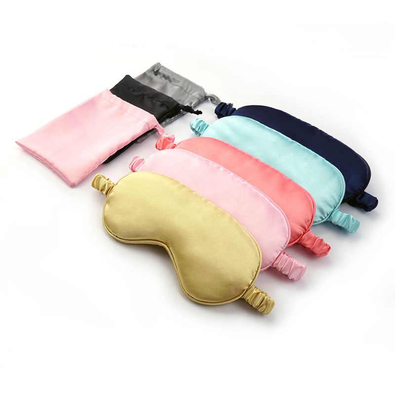 シルクシェーディング睡眠アイマスクソフトで快適多色睡眠マスクカバー目隠しシールドパッチアイシェード健康睡眠シールド