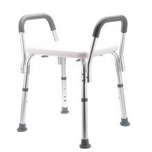 Стул для ванной без спинки с подлокотниками Алюминиевая ванна для пожилых беременных женщин душ Противоскользящий стул(белый