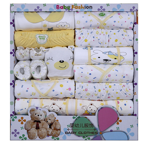 . Clothes For Babies Baby Newborns Gift Box 0-3 Month 6 Winter Primary Set Newborn Autumn Supplies